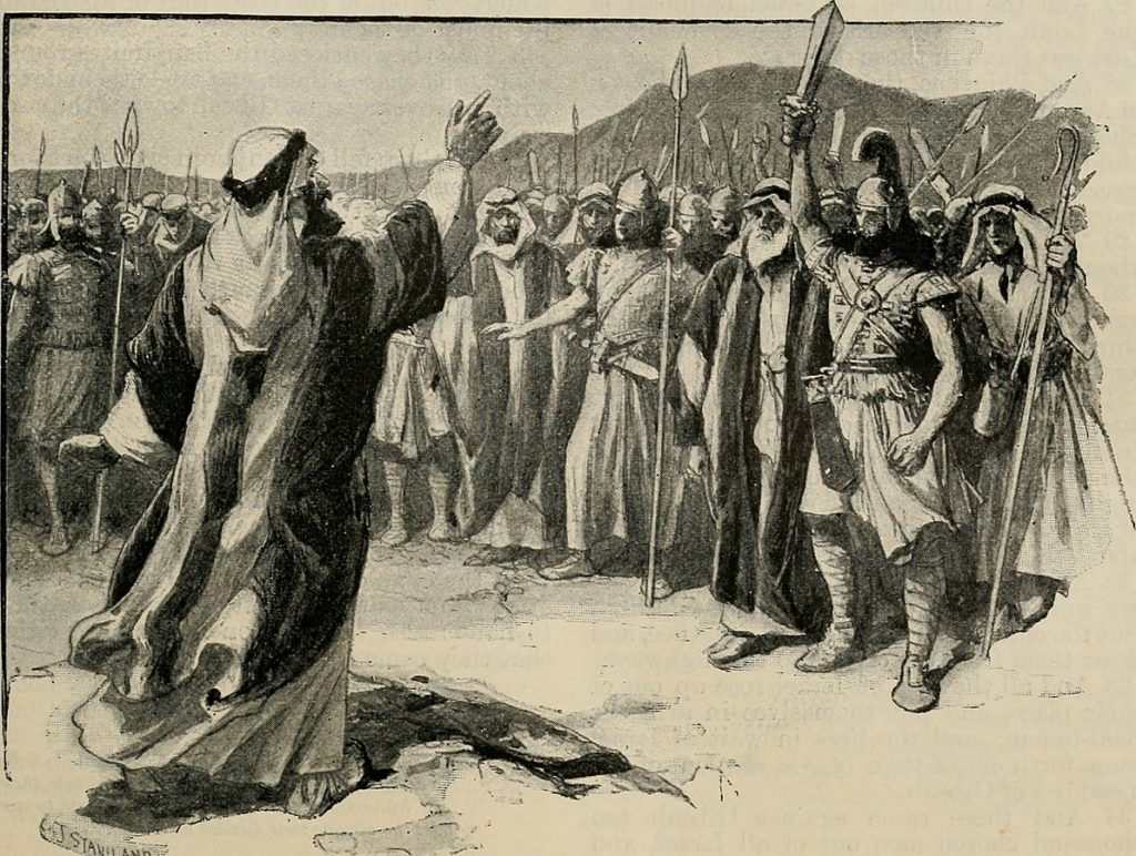 Levite at Gibeah